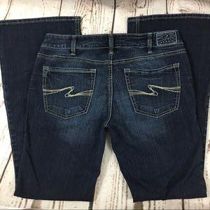 🌺 like new Silver Denim Jeans 31x33L